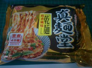 意外好吃的乾麵